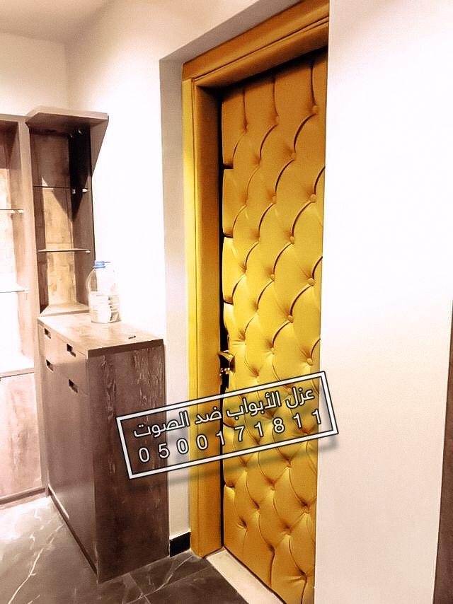 عازل الأبواب الأفضل و الأقوى و الأجمل في الرياض