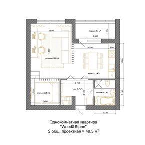 Wood&Stone - Лучший 3D-интерьер однокомнатной квартиры | PINWIN - конкурсы для архитекторов, дизайнеров, декораторов