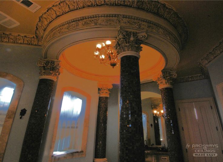 Elegant dome ceiling, with decorative trim and looks like ...