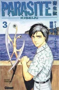 Kiseijuu: Sei no Kakuritsu (Parasyte) VF Animes-Mangas-DDL    https://animes-mangas-ddl.net/kiseijuu-sei-no-kakuritsu-parasyte-vf/