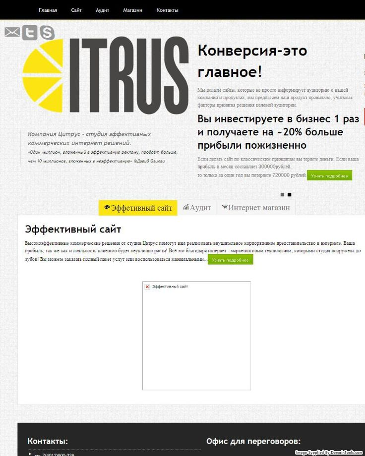 CitrusStudio.ru - Citrus Studio