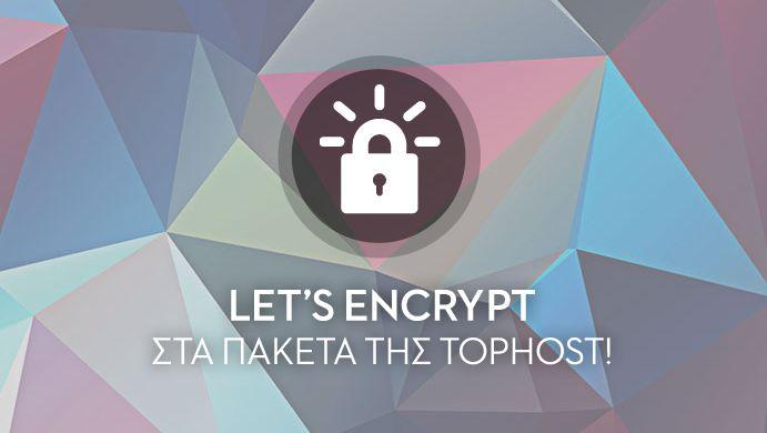 Πρόσθεσε δωρεάν SSL στο site σου #tophostGR #free #ssl #certificate