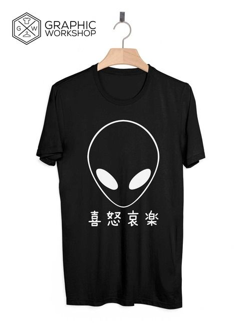 Japanese Alien T-Shirt // Tumblr Tee Trippy Chill Vaporwave Grunge Goth Yin Yang Drippy LSD 90s Clothing Graphic UFO Area 51 Ayy LMAO on Storenvy