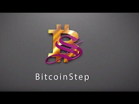Лучшая партнерка: BitcoinStep - Неограниченный заработок BTC - Зараб...