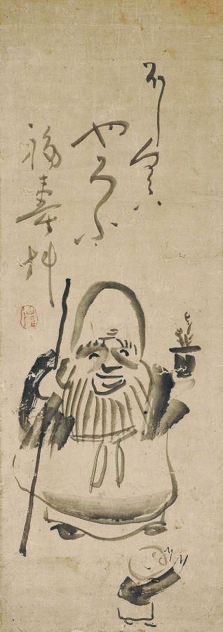 仙がい義梵の画像 p1_18