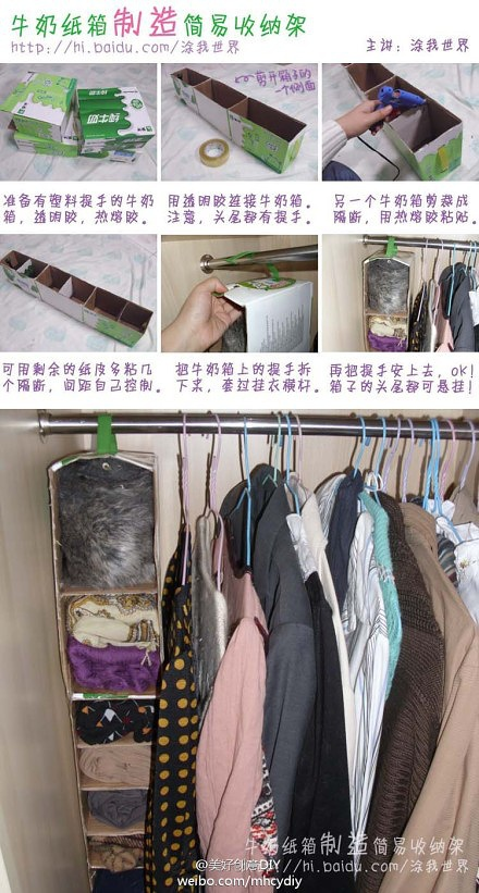 Hmm...A closet organizer for scarves or tights and pantyhose made from boxes. via duitang.com