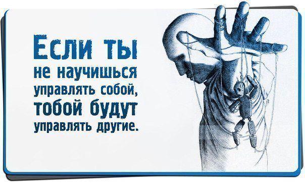 1priyatelnitsa