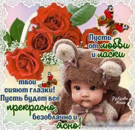 Казанской, открытка сестрички красотки