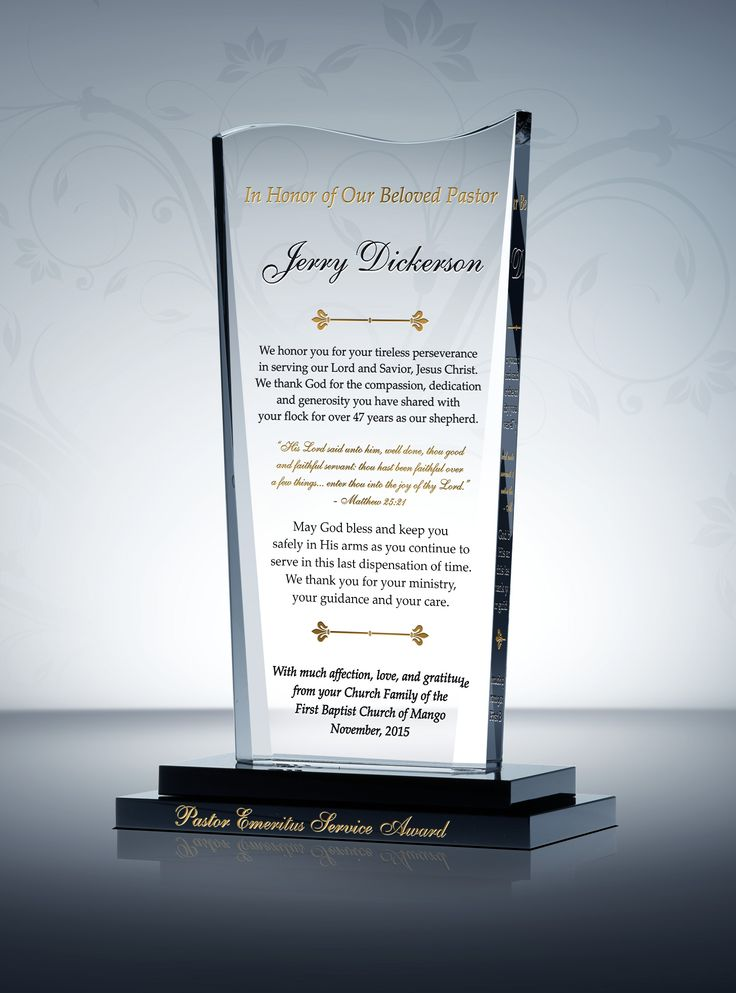 187 best images about Pastor Gift Plaques on Pinterest