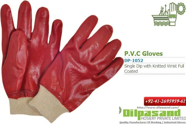 PVC Dipped Gloves http://www.dilpasand.com/cat-4-P-V-C-dipped-gloves-industrial-working-safety-glove-manufacturer-pakistan