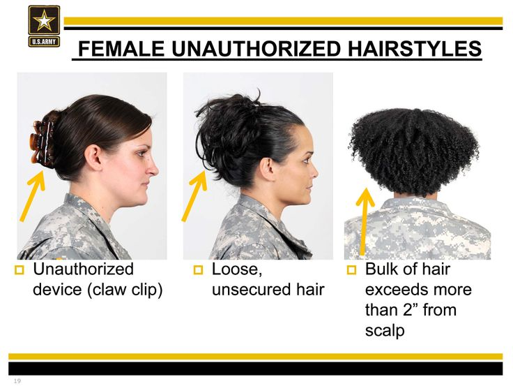 Is natural hair against US Army hair regulations?