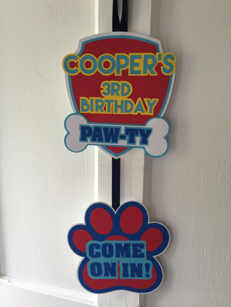 Paw Patrol Inspired Party Door Sign by ReallyRenata on Etsy