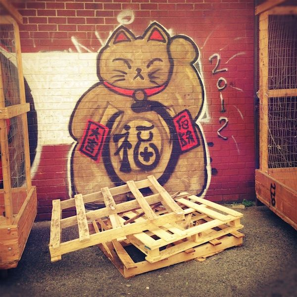 10 Pieces of Brooklyn-Hipster Cat Street Art | Catster