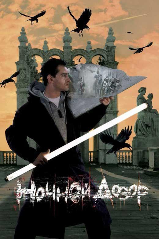 Night Watch / Ночной дозор - Notschnoi dosor / Wächter der Nacht - Nochnoi Dozor (2004)