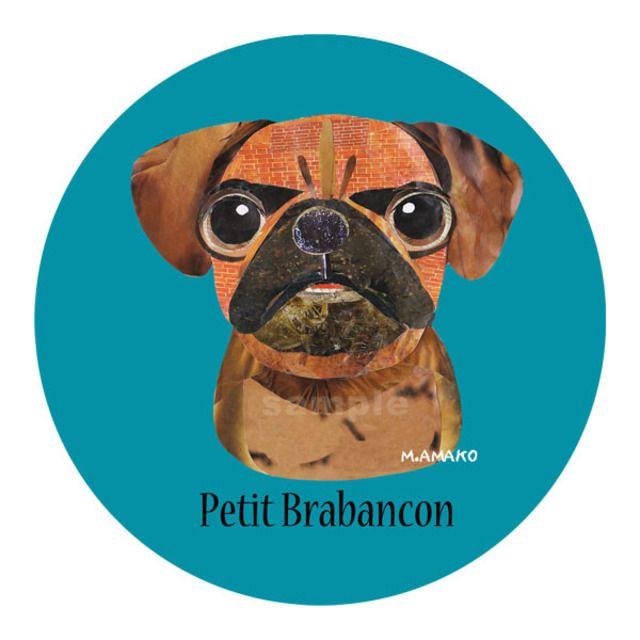 プチ ブラバンソン   ひとくせあるドッグアートM.AMAKO 甘すぎない犬グッズ通販ショップ
