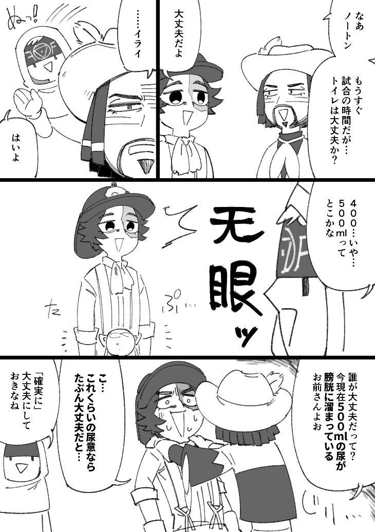 すず虫 Suzumusi114 さんの漫画 253作目 ツイコミ 仮 漫画 アイデンティティ 可視化