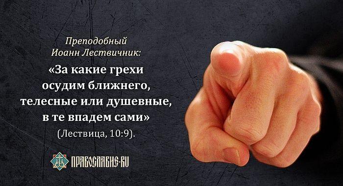 7% «Лествицы»: избранные цитаты / Православие.Ru