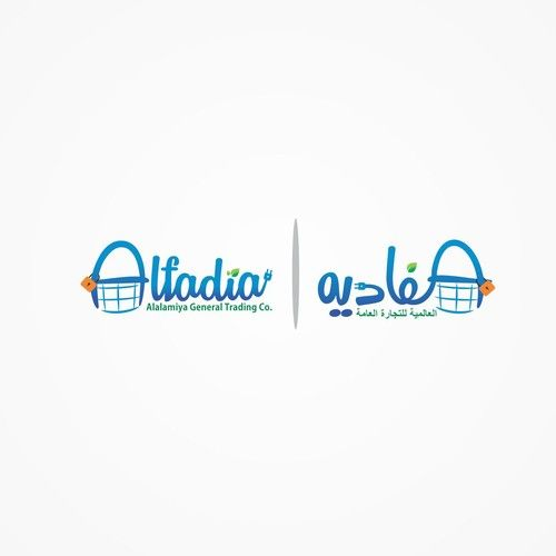 Alfadia Alalamiya General Trading Co  - Alfadia Co  Company