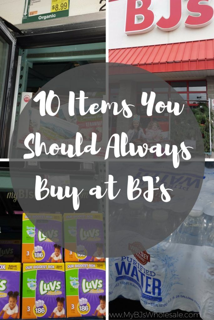 Wondering what the best items to buy at BJ's Wholesale club are? Here is a list of the 10 Must buy items at BJ's Wholesale Club.