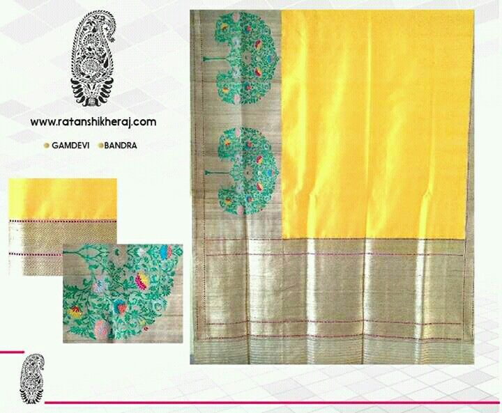 Golden pure silk plain saree with tree of life motifs in the skirt, fusion of art with fashion. ‪#‎BanarasiSilkSarees‬‪ #‎BanarasiSarees #ratanshikheraj