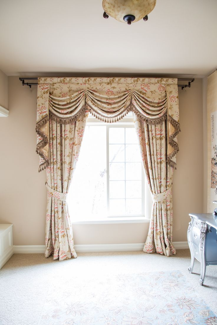 Swag curtains pattern - Debutante Austrian Swags Style Swag Valance Curtain Set Pink Peony Patterns On Ivory Cotton Blend Http