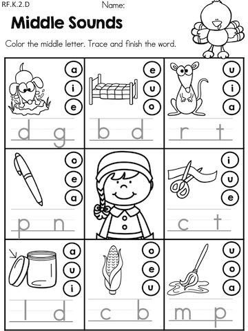Middle Sounds (Vowels) >> Color the missing vowel and complete the CVC word >> Part of the Thanksgiving Kindergarten Language Arts Worksheets