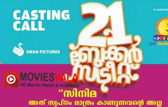 21 Baker Street 2018 Malayalam Movie Online Full HD Free. Watch 21 Baker Street Movie 2018 Online Full HD. 21 Baker Street latest malayalam movies download. 21 Baker Street is a latest malayalam comedy movie that is directed by Sajan K Mathew. 21 Baker Street Malayalam Movie is scheduled to release on 6 Mar 2018 in India. Click Here if any video …