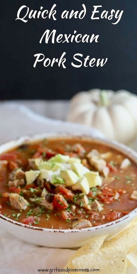 You have to try Quick and Easy Mexican Pork Stew! It only takes 15 minutes to make and salsa verde and fire-roasted tomatoes give it a tasty southwestern flavor. #stewrecipe, #porkrecipes, #porkstew, #porkstewrecipe, #healthystewrecipe, #comfortfood via @gritspinecones