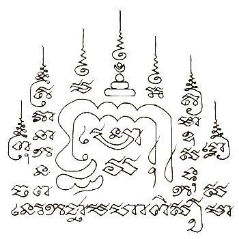 bamboo tatoo