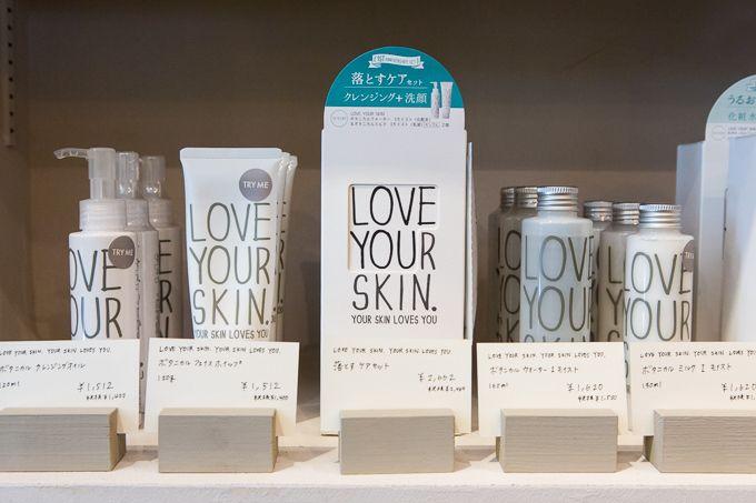 Found at BOTANIST Tokyo in Harajuku: LOVE YOUR SKIN skin care series.