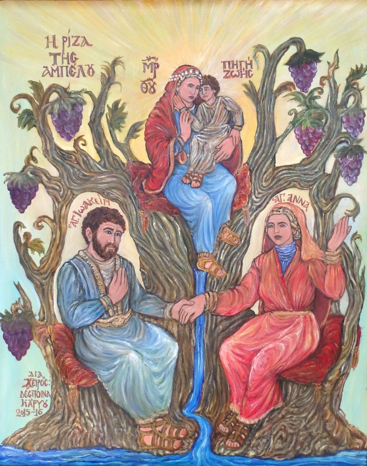 THE ROOT OF THE GRAPE TREE AND THE FOUNTAIN OF LIFE