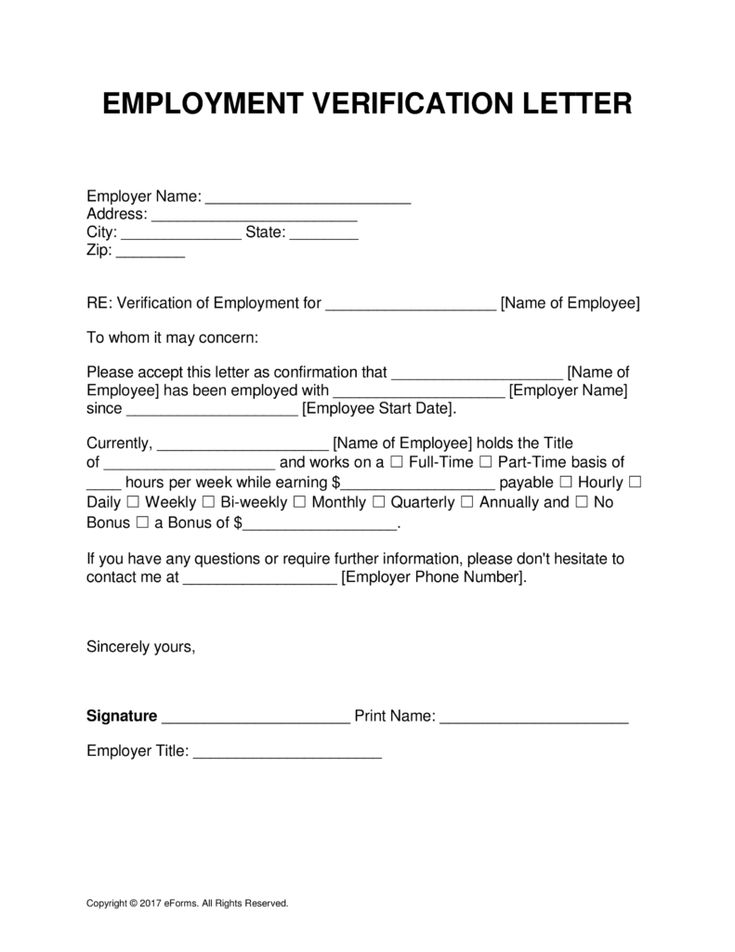 25+ Unique Employment Form Ideas On Pinterest World Track And   Prior  Employment Verification Form  Prior Employment Verification Form