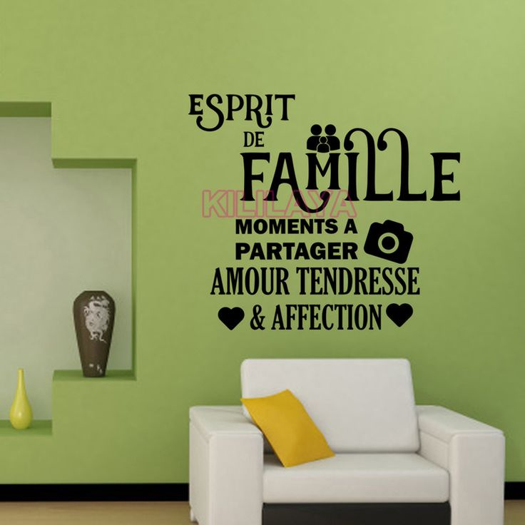fabulous buy vinyl walls sticker french family spirit house decoration wall stickers for with. Black Bedroom Furniture Sets. Home Design Ideas