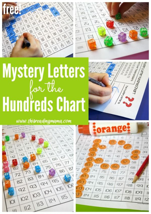 These FREE Mystery Letters for the Hundreds Chart reinforce numbers, letters, and handwriting for both upper and lowercase letters!
