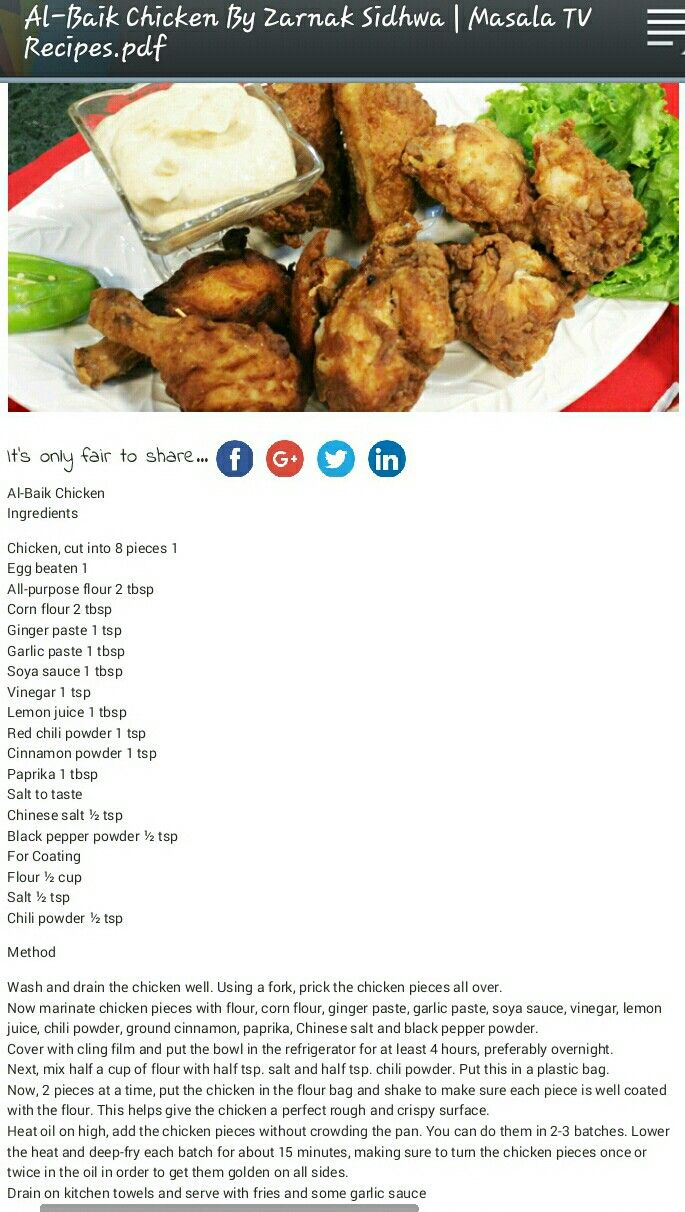 23 best food images on pinterest indian food recipes indian al baik chicken by zarnak masala tv forumfinder Image collections