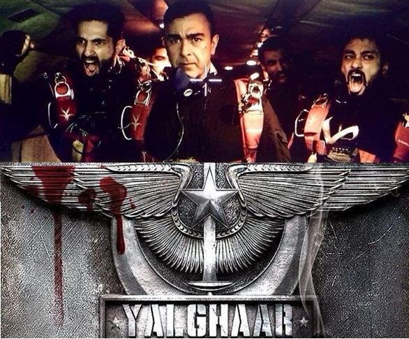 download yalghaar 2017 torrent movie full hd 720p free from pakistani torrent movies download latest - Halloween 2 2017 Torrent