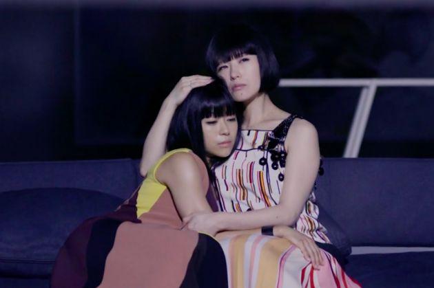 Utada Hikaru Shiina Ringo 2 Hour Vacation Video