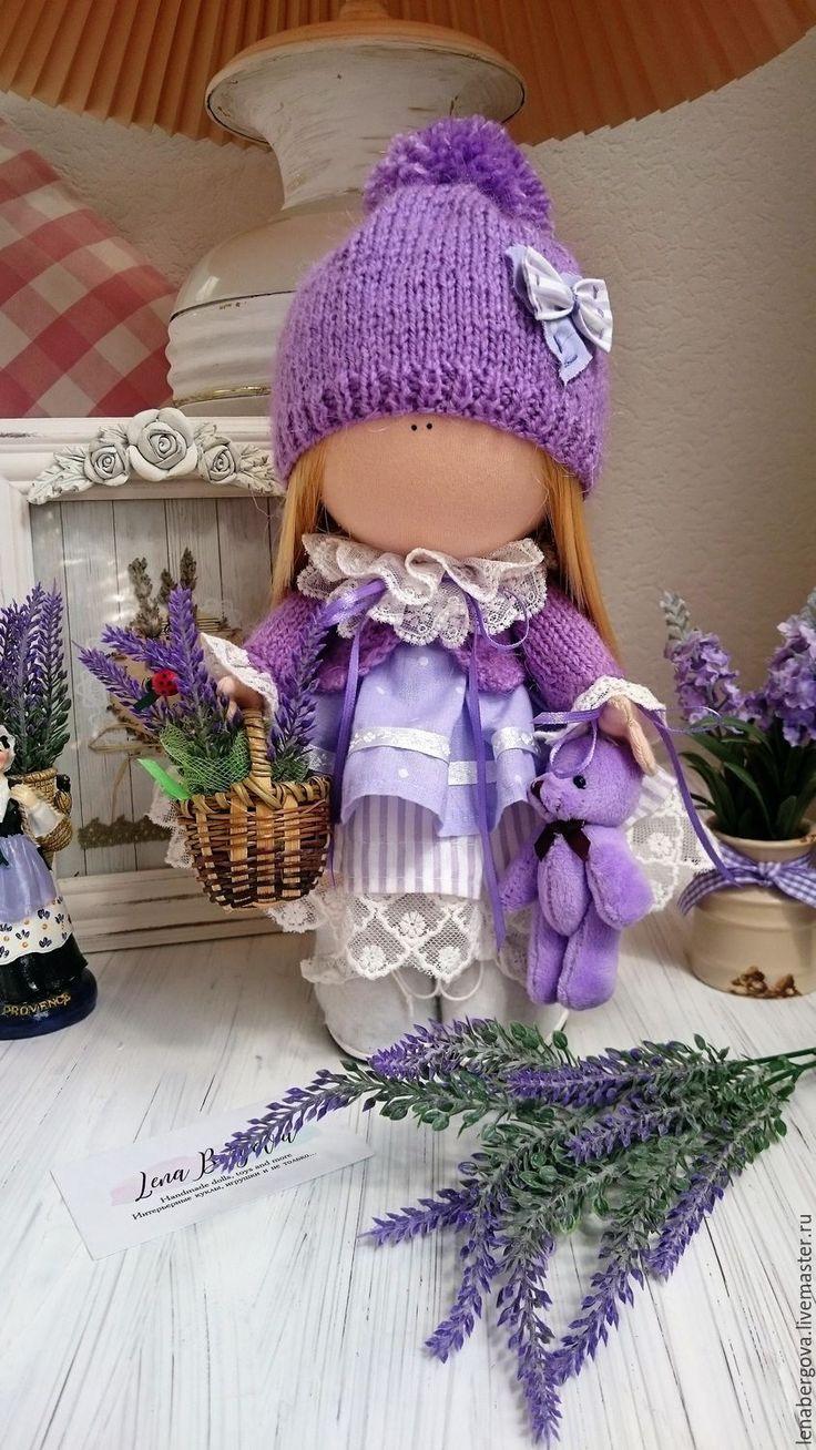 Купить Текстильная кукла Лавандовое счастье - Лавандовая свадьба, текстильная кукла, подарок на любой случай https://www.etsy.com/shop/Dollslenabergova