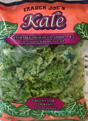 Trader Joe's Kale in 10 ounce bags for $1.99 トレーダージョーズのケール ケールとキヌアとザクロのサラダボール レシピ