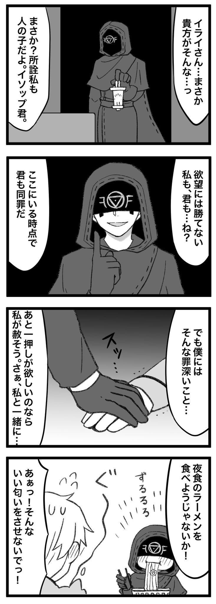 ゆき と さん