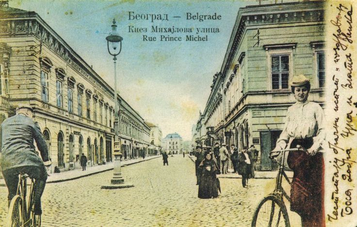 vintage everyday: Ulica knez Mihailova (Prince Michael Street)