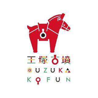 王塚古墳のロゴマーク。 福岡県に位置する、国内有数の装飾古墳です。  そのロゴマークは、装飾文��