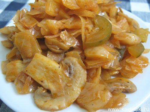 Капуста, тушеная с грибами Ингредиенты: 1 кг капусты; 500 гр. шампиньонов; 2-3 соленых огурчика; 1 луковица; 2 ст. л. томатной пасты; 2 ст.л. уксуса; 1 ч. л. сахара; полсолнечное масло; соль; молотый перец.