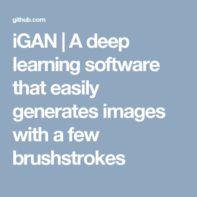 iGAN | A deep learning software that easily generates images with a few brushstrokes