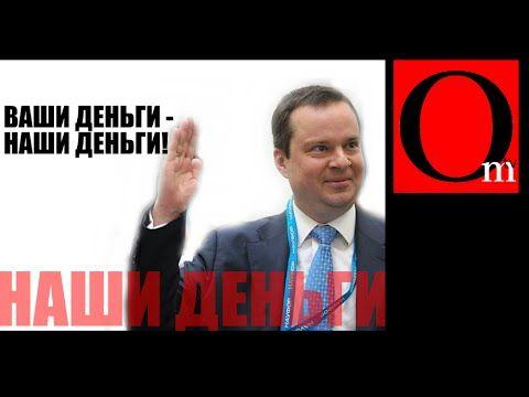 Заемщики оплатят долги российских банков(перезалив с основного адреса).