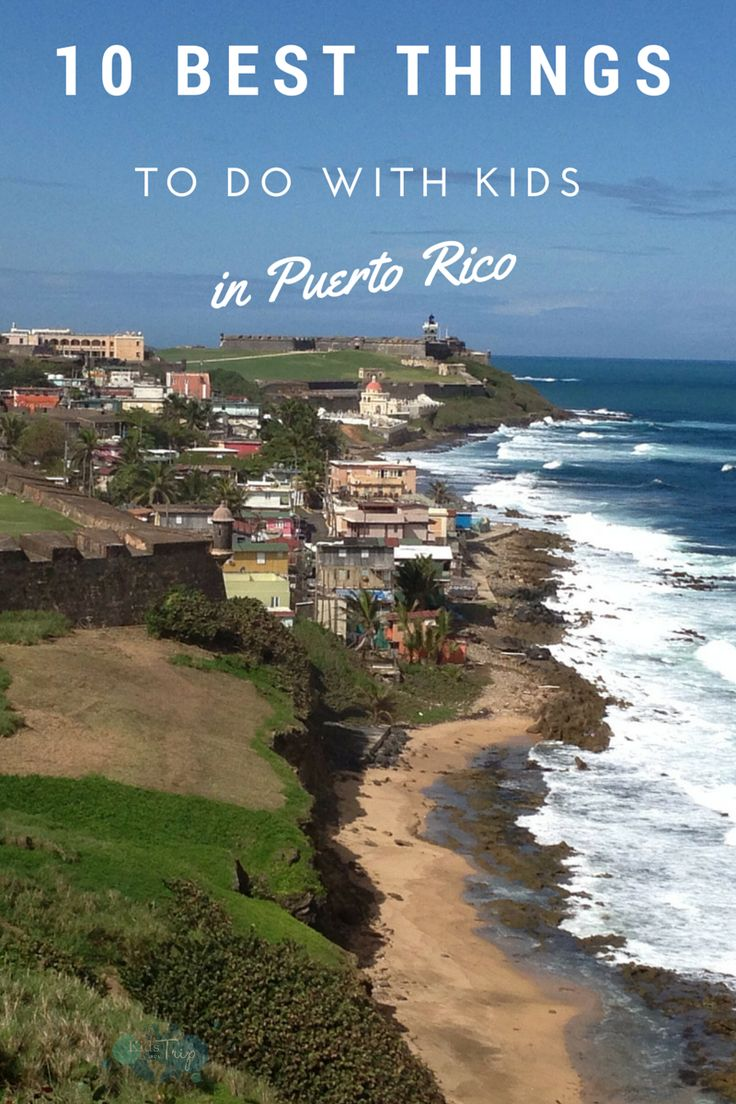 There are so many things to do with kids in Puerto Rico, it is perfect for any family vacation. Here's what you won't want to miss when you visit with kids.