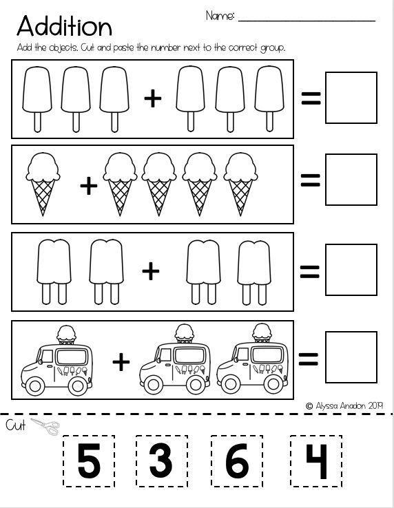 Summer Worksheets No Prep Great For Distance Learning Summer Worksheets Preschool Math Worksheets Kindergarten Math Activities Preschool activities math worksheets