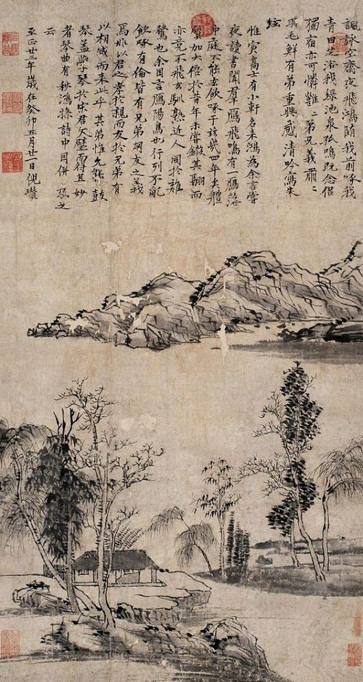 A house in wilderness, Chinese ink painting by Ni Zai (倪赞1301-1374)