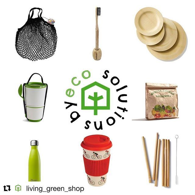 #Repost @living_green_shop  Θέλετε να μειώσετε τη χρήση πλαστικού; Έχουμε τις λύσεις!  Απλές πρακτικές οικολογικές και βιώσιμες! www.livingreen.gr #nomoreplastic #biodegradable #bamboo #eco #ecosolutions #livingreenshop #ecostore #noplastic #stainlesssteel #reuse