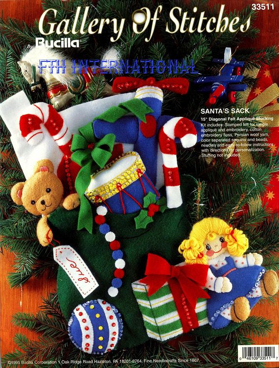 Bucilla ~Santas Sack ~ 15 Felt Christmas Stocking Kit #33511 Please Note: This is a 15 kit when completed. NOT an 18 kit like most of the ones I have for sale. This is a discontinued1995 pattern so if you love itplease make sure you dont miss the chance to purchase this kit
